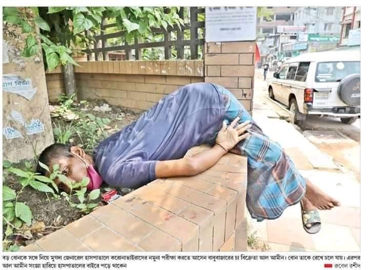 Corona Pandemic in Bangladesh