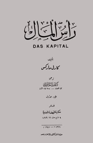 DAS Capital